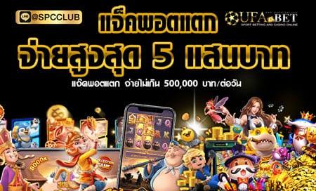 jackpot-500-k