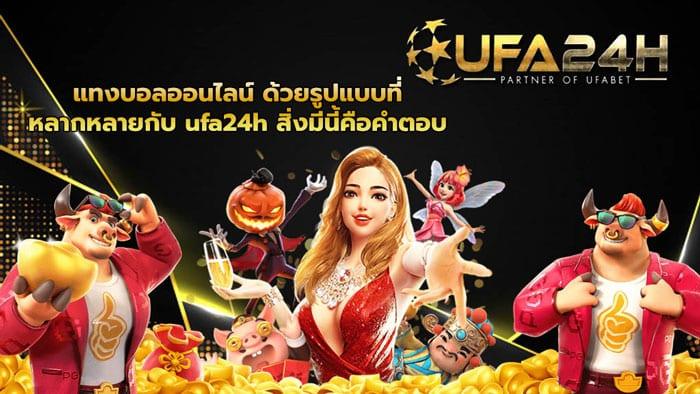 ufa24th