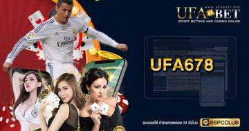 Ufabet678